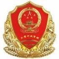 安徽企业年报联络员无法注册