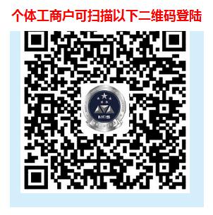 深圳个体户营业执照年检网上申报