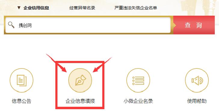聊城注册公司本周热门文章