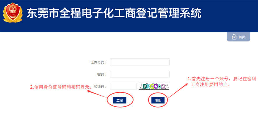 3.注册和登录.jpg/
